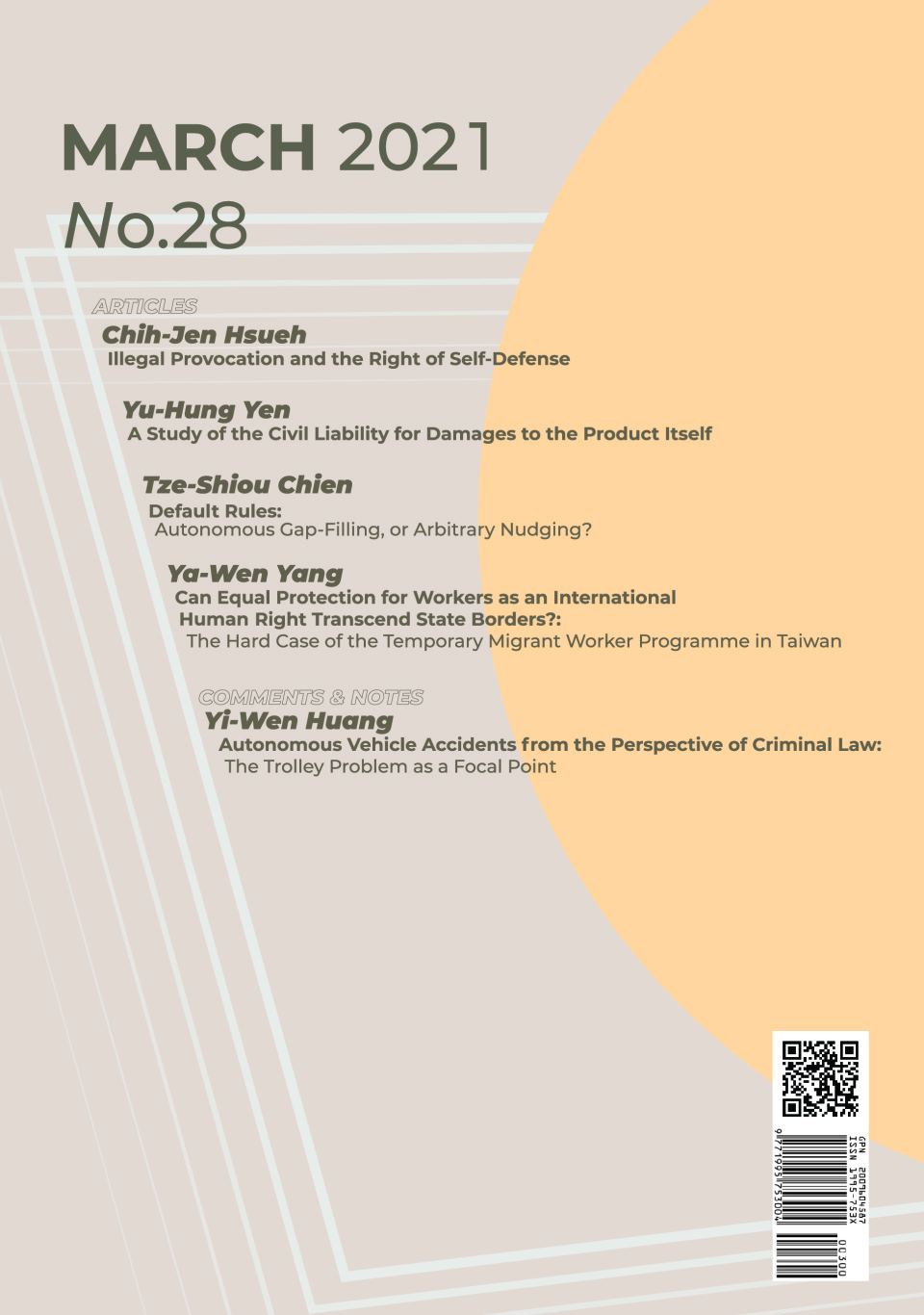 Issue No.28