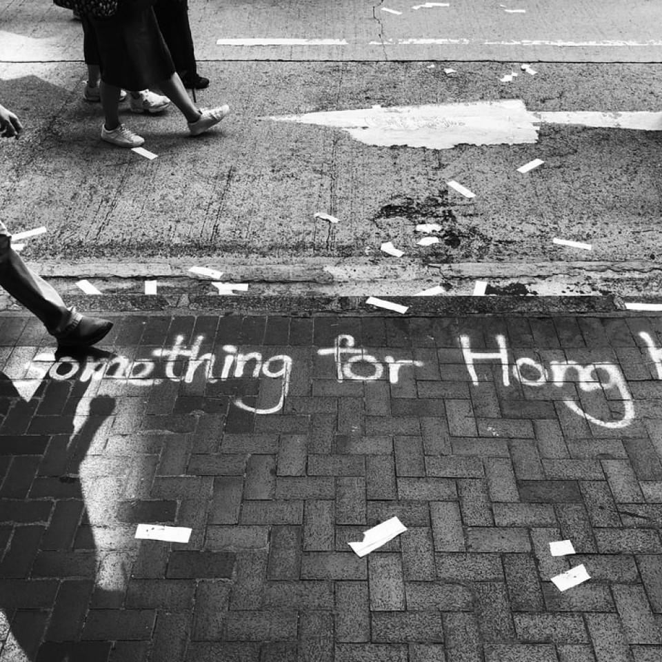香港法治的破洞、人權的缺口:從四個面向談《港版國安法》 Part 1