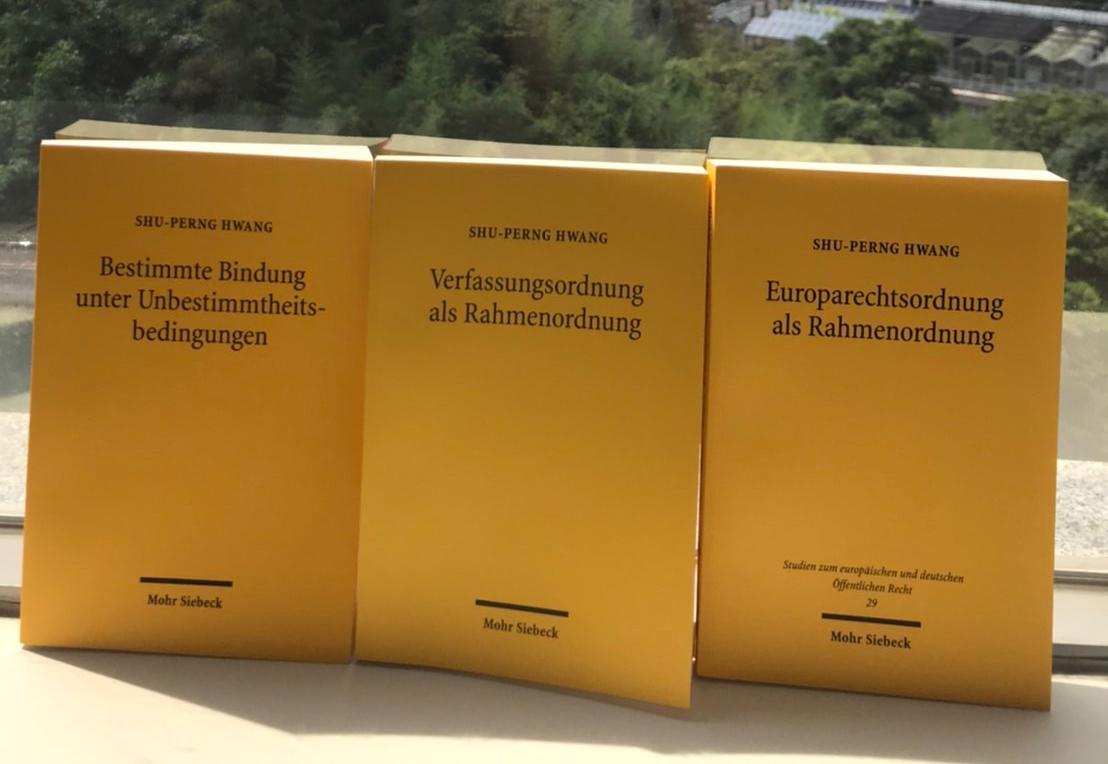 法律作為一種框架秩序:黃舒芃從行政法、憲法到歐洲法的研究拼圖